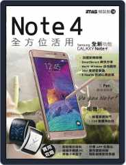 nitian mobile 逆天手機叢書 (Digital) Subscription November 26th, 2014 Issue