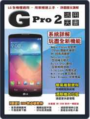 nitian mobile 逆天手機叢書 (Digital) Subscription March 25th, 2014 Issue