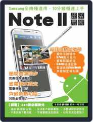 nitian mobile 逆天手機叢書 (Digital) Subscription September 23rd, 2013 Issue