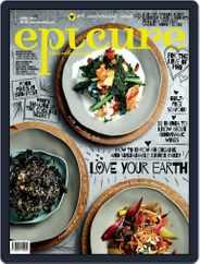 epicure (Digital) Subscription April 3rd, 2014 Issue