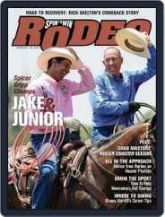 The Team Roping Journal (Digital) Subscription October 1st, 2015 Issue