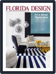 Florida Design (Digital) Subscription March 1st, 2018 Issue
