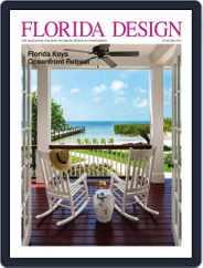 Florida Design (Digital) Subscription October 1st, 2017 Issue
