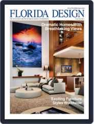 Florida Design (Digital) Subscription September 1st, 2016 Issue