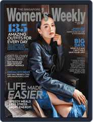 Singapore Women's Weekly (Digital) Subscription July 1st, 2019 Issue