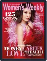 Singapore Women's Weekly (Digital) Subscription February 1st, 2019 Issue