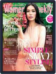 Singapore Women's Weekly (Digital) Subscription May 1st, 2017 Issue