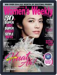 Singapore Women's Weekly (Digital) Subscription February 1st, 2017 Issue