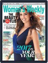 Singapore Women's Weekly (Digital) Subscription January 1st, 2017 Issue