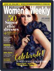 Singapore Women's Weekly (Digital) Subscription December 1st, 2016 Issue
