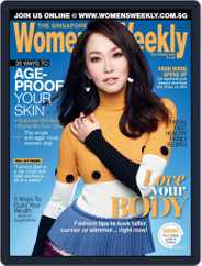 Singapore Women's Weekly (Digital) Subscription September 1st, 2016 Issue
