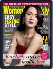Singapore Women's Weekly (Digital) Subscription January 15th, 2016 Issue