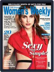 Singapore Women's Weekly (Digital) Subscription October 1st, 2015 Issue