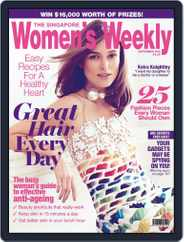 Singapore Women's Weekly (Digital) Subscription September 1st, 2015 Issue