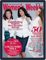 Singapore Women's Weekly (Digital) Subscription July 16th, 2015 Issue