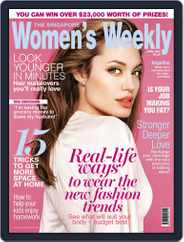 Singapore Women's Weekly (Digital) Subscription March 19th, 2015 Issue