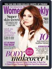 Singapore Women's Weekly (Digital) Subscription February 23rd, 2015 Issue