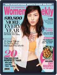 Singapore Women's Weekly (Digital) Subscription January 22nd, 2015 Issue