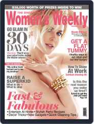 Singapore Women's Weekly (Digital) Subscription October 16th, 2014 Issue