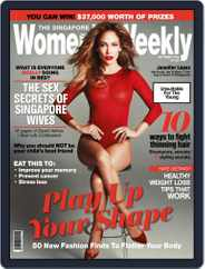 Singapore Women's Weekly (Digital) Subscription September 17th, 2014 Issue