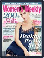 Singapore Women's Weekly (Digital) Subscription August 19th, 2014 Issue