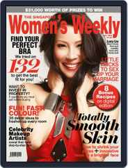 Singapore Women's Weekly (Digital) Subscription June 16th, 2014 Issue