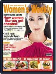 Singapore Women's Weekly (Digital) Subscription April 16th, 2014 Issue