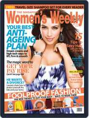 Singapore Women's Weekly (Digital) Subscription April 23rd, 2013 Issue