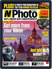 N-photo: The Nikon (Digital) Subscription July 1st, 2017 Issue