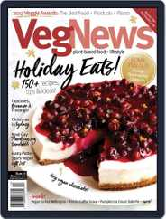 VegNews (Digital) Subscription November 1st, 2017 Issue
