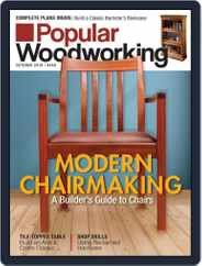 Popular Woodworking (Digital) Subscription October 1st, 2019 Issue