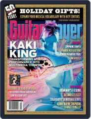 Guitar Player (Digital) Subscription December 1st, 2017 Issue
