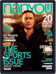 Nanyou Singapore (Digital) Subscription June 7th, 2013 Issue