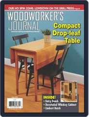 Woodworker's Journal (Digital) Subscription June 1st, 2019 Issue