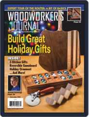 Woodworker's Journal (Digital) Subscription December 1st, 2018 Issue