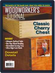 Woodworker's Journal (Digital) Subscription October 1st, 2018 Issue