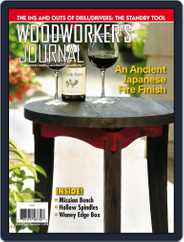 Woodworker's Journal (Digital) Subscription August 1st, 2018 Issue