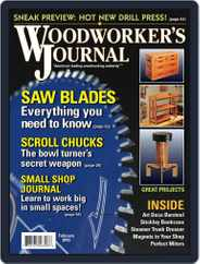 Woodworker's Journal (Digital) Subscription February 1st, 2013 Issue