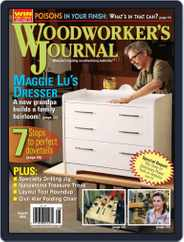 Woodworker's Journal (Digital) Subscription June 15th, 2012 Issue