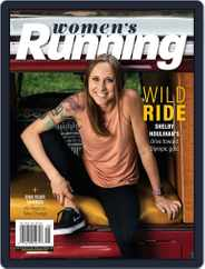Women's Running (Digital) Subscription July 1st, 2020 Issue