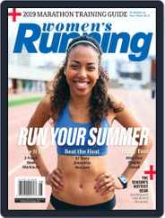 Women's Running (Digital) Subscription July 1st, 2019 Issue