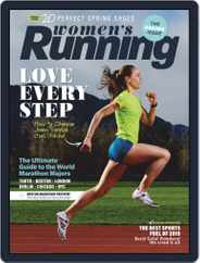 Women's Running (Digital) Subscription March 1st, 2019 Issue