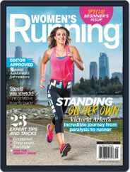 Women's Running (Digital) Subscription August 1st, 2018 Issue