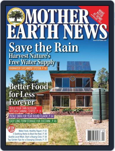 MOTHER EARTH NEWS August 1st, 2020 Digital Back Issue Cover
