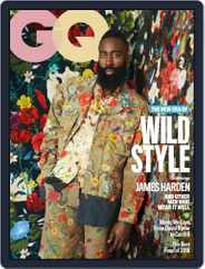 GQ (Digital) Subscription May 1st, 2018 Issue
