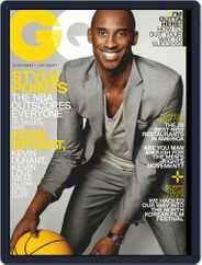 GQ (Digital) Subscription February 17th, 2015 Issue