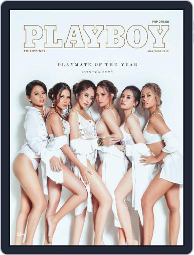 Playboy Philippines (Digital) May 1st, 2019 Issue Cover