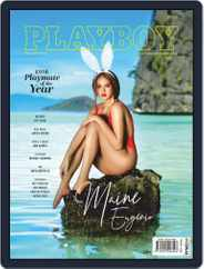Playboy Philippines (Digital) Subscription November 1st, 2018 Issue