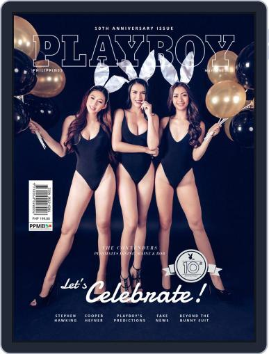 Playboy Philippines (Digital) May 1st, 2018 Issue Cover