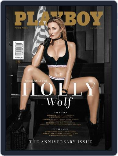 Playboy Philippines (Digital) May 12th, 2017 Issue Cover